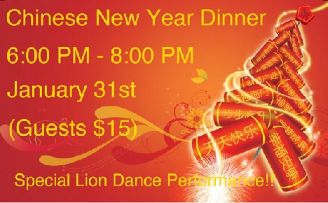 chinese new year theme dinner chef jordan lichman presents