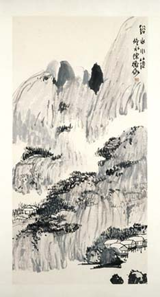 Chen Shizeng (1876-1923), 'Building Amidst Streams and Mountains'. Ashmolean Museum of Art and Archaeology