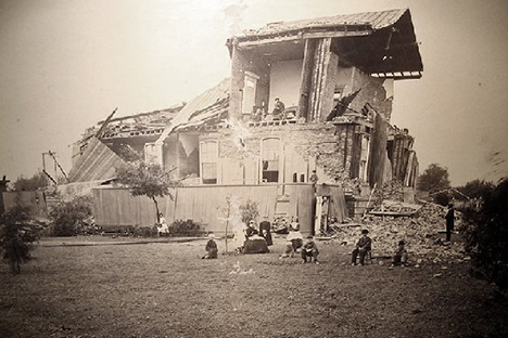 1868 Hayward Earthquake