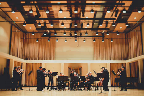 Cal Performances presents The Saint Paul Chamber Orchestra