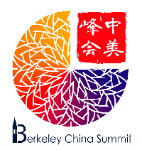 Berkeley China Summit 2017